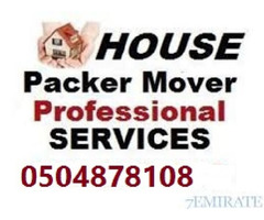 House Moving Services Dubai | Quality Door-to-door Services‎